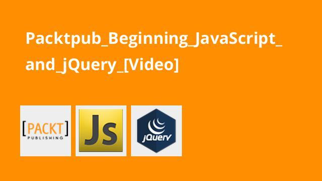 آموزش اولیهJavaScript وjQuery